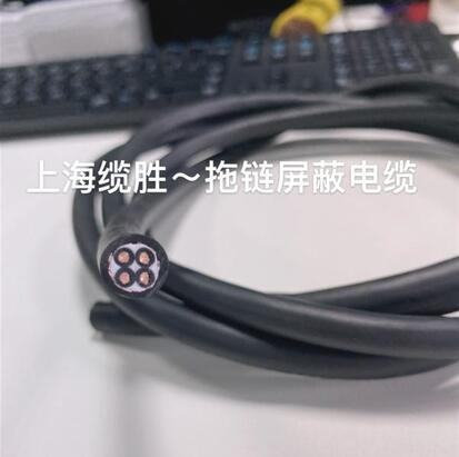 拖链屏蔽电缆
